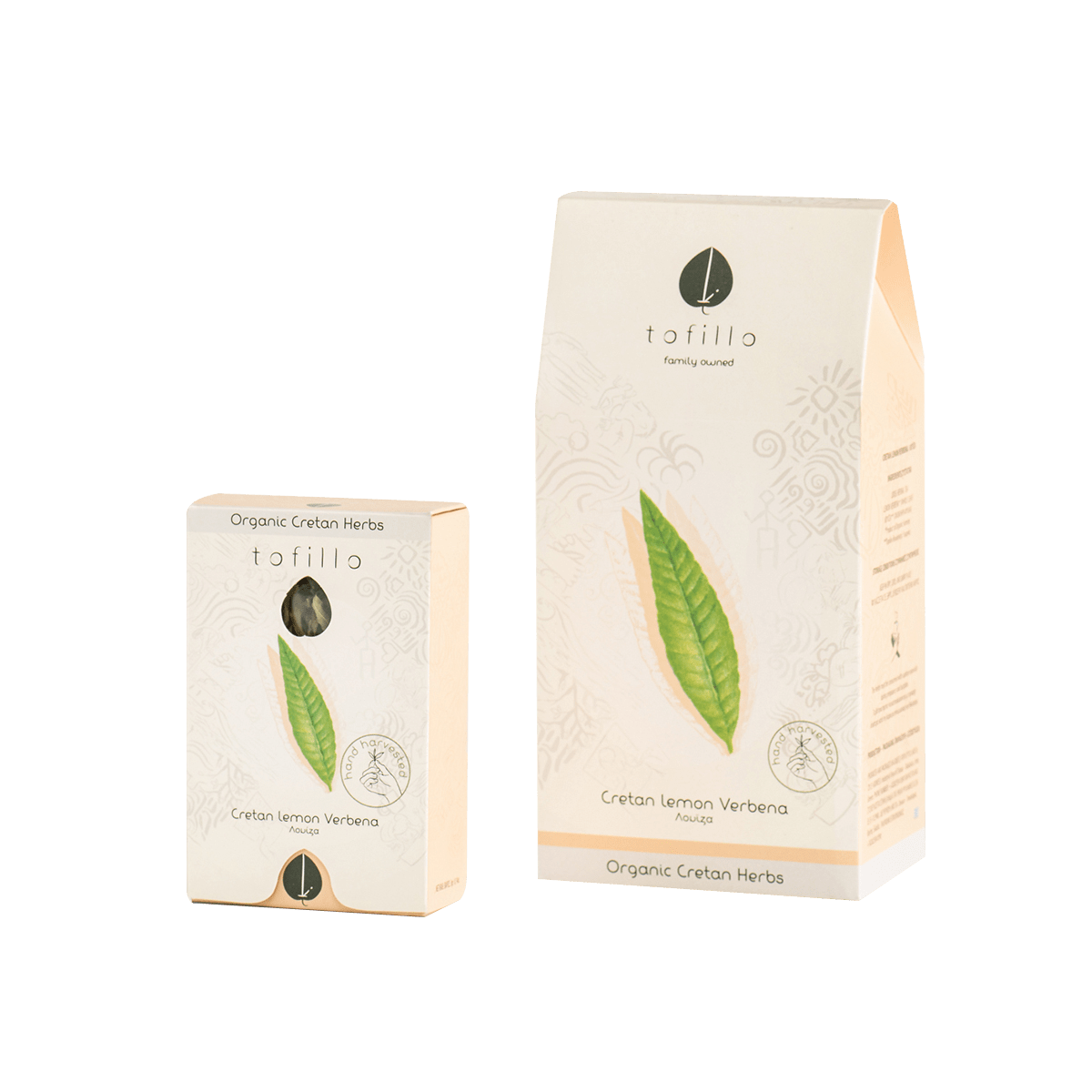 Lemon Verbenaorganic Tea Loose Leaf Tea Tofillo